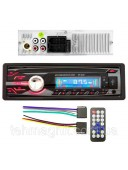 Автомагнитола SP-5235 MP3 FM USB Micro SD AUX аналог Pioneer